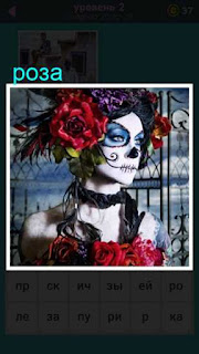 у девушки на голове вставлена роза и сделан странный макияж