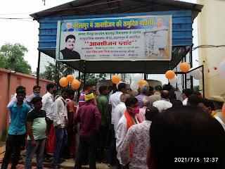 #JaunpurLive : विधायक ने सी एच सी को आक्सीजन प्लांट किया समर्पित
