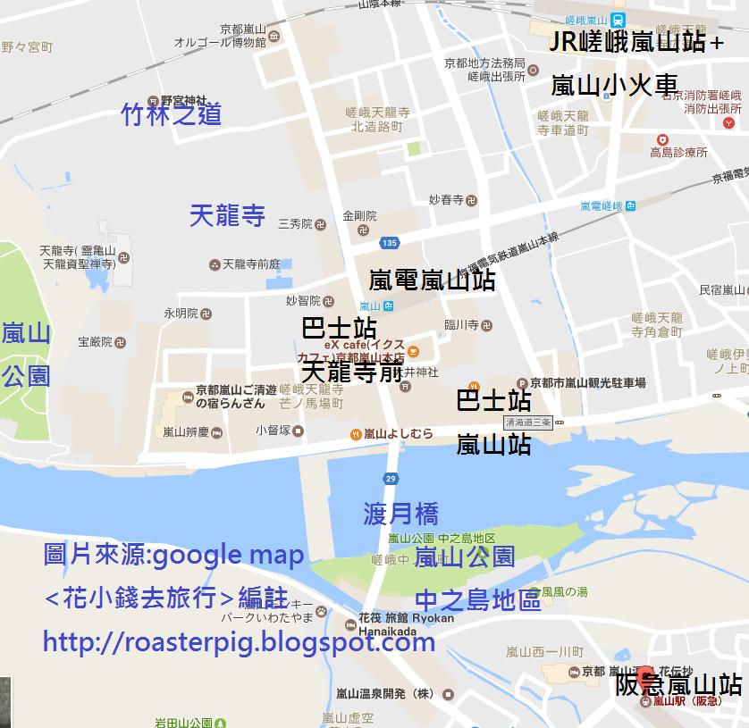 嵐山車站分佈地圖