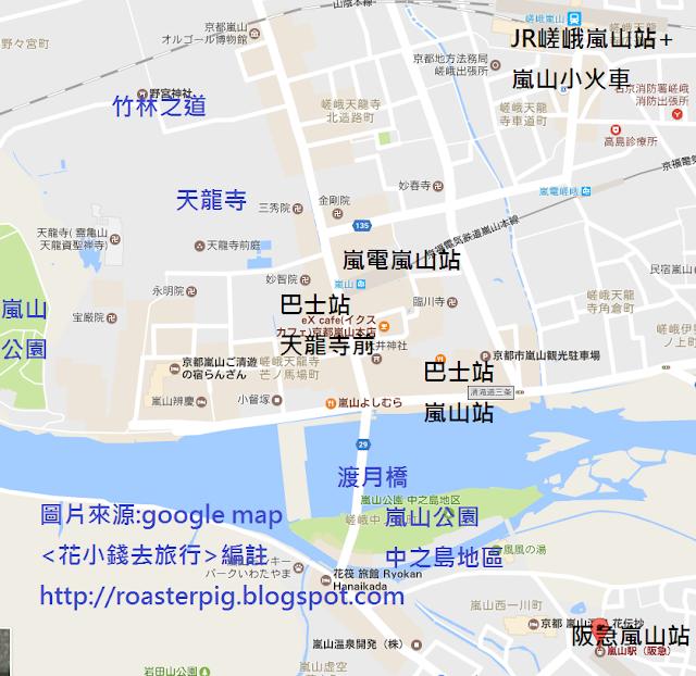 嵐山站交通地圖+嵐山景點地圖
