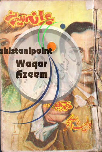 Sabolate Aagar Mazhar Kaleem MA Imran Series Jasoosi Urdu Novel Free Download PDF