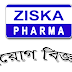 Ziska Pharmaceuticals limited job circular 2019 . newbdjobs.com