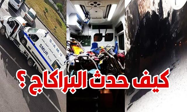 تونس : سائق سيارة الإسعاف التي تعرضت لـ براكاج بجبل الجلود يروي تفاصيل مروّعة