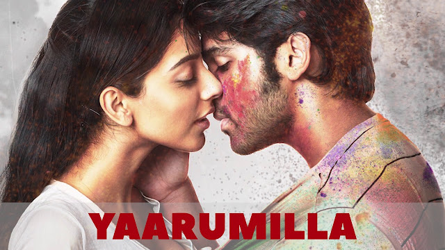 Yaarumilla Song Lyrics