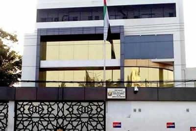 UAE amessy kerala