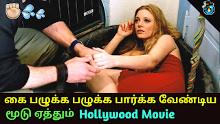 All About Anna Movie Free Download