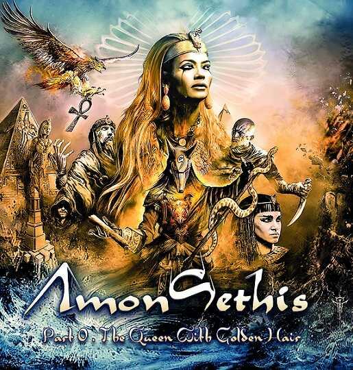 """Ο δίσκος των Amon Sethis """"Part 0 - The Queen With Golden Hair"""""""