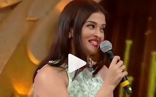 When Aishwarya Rai gave Abhishek Bachchan a flying kiss, the old video is going viral on social media