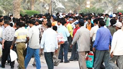 الوافيدن في الكويت