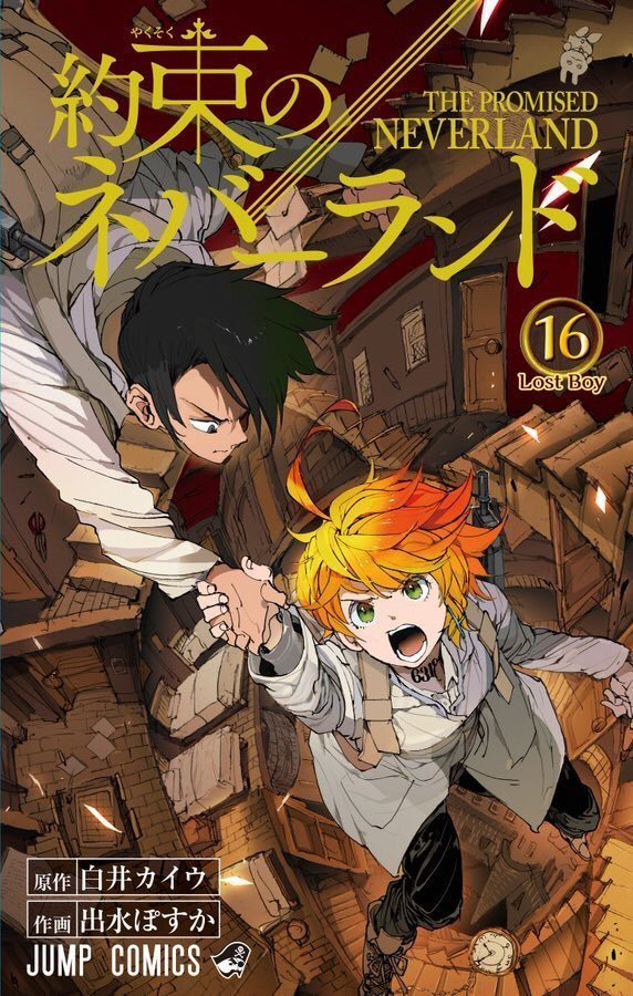 The Promised Neverland (Yakusoku Neverland), obra original de Kaiu Shirai y Posuka Demizu