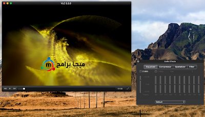 تحميل vlc media player مشغل الوسائط للكمبيوتر برابط مباشر