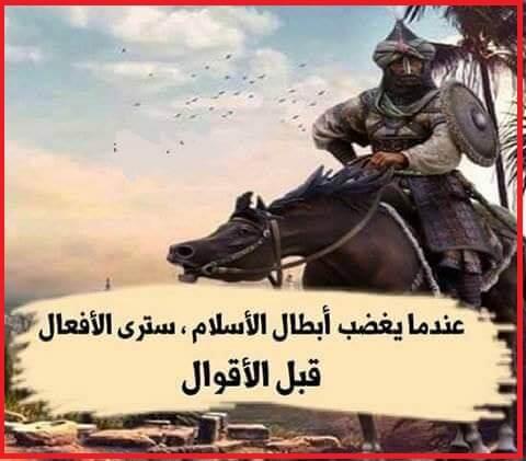 ما كانت ردة فعل السلطان أبي يوسف الموحدي علي الرسالة الساخرة من ملك النصاري بالأندلس ؟