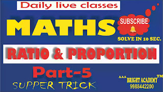 maths classes for competitive Exam