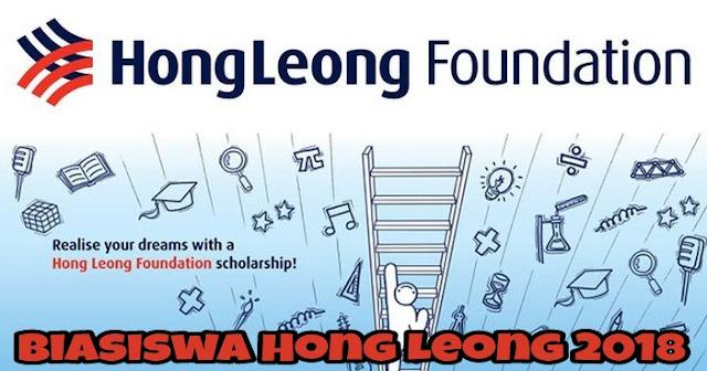 Biasiswa Hong Leong 2018