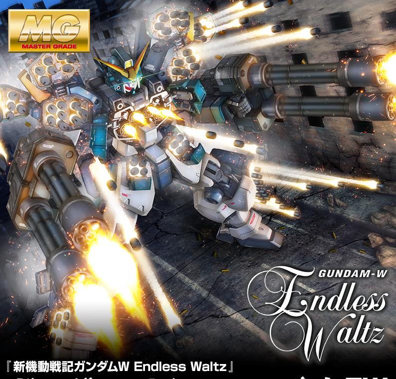 MG 1/100 Gundam Heavy Arms Custom EW P-Bandai Only 0 left in stock!