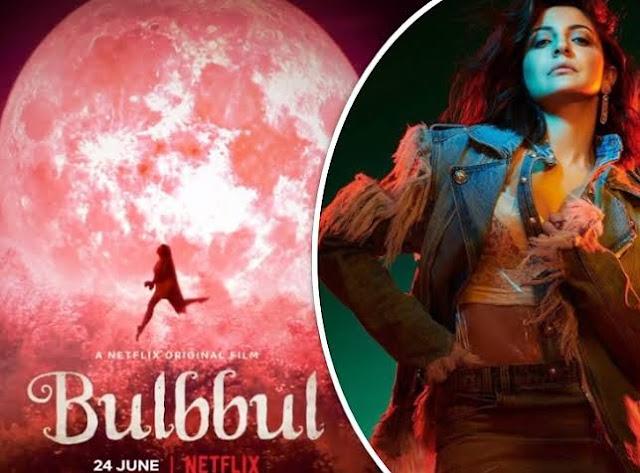Bulbbul movie trailer cast pilot release date review
