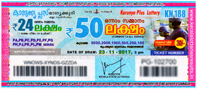 keralalotteries, kerala lottery, keralalotteryresult, kerala lottery result, kerala lottery result live, kerala lottery results, kerala lottery today, kerala lottery result today, kerala lottery results today, today kerala lottery result, kerala lottery result 23.11.2017karunya-plus lottery kn188, karunya plus lottery, karunya plus lottery today result, karunya plus lottery result yesterday, karunyaplus lottery kn188, karunya plus lottery 23.11.2017