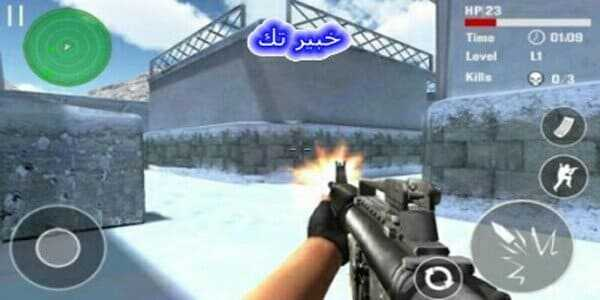 تحميل Counter Terrorist Shoot