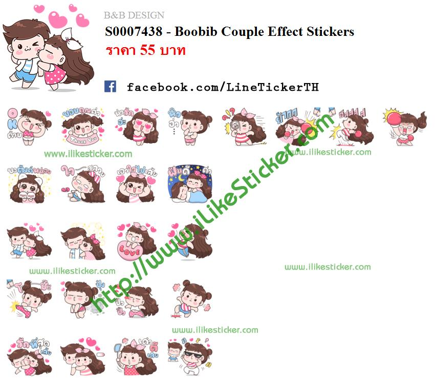 Boobib Couple Effect Stickers