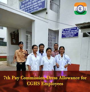 7th CPC dress allowance for CGHS employees