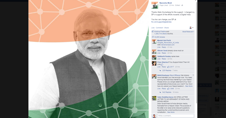 facebook-profile-digital-india