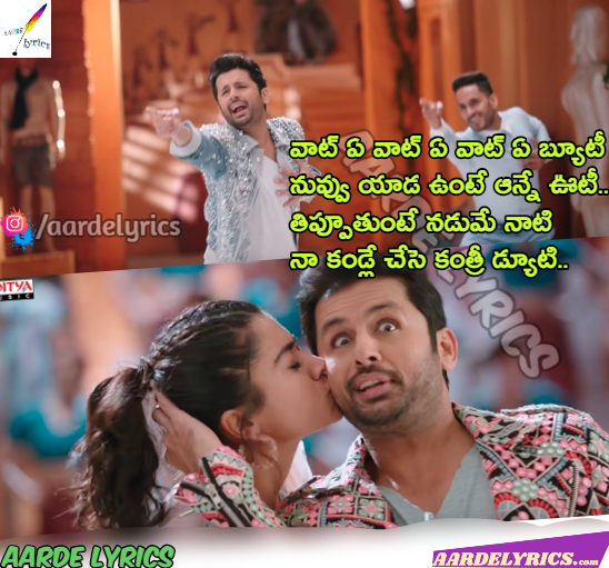 Whattey Beauty Song Lyrics From Bheeshma 2020 Telugu Movie Aarde Lyrics