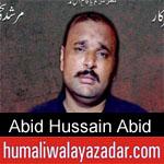 https://www.humaliwalayazadar.com/2019/10/abid-hussain-abid-nohay-2020.html