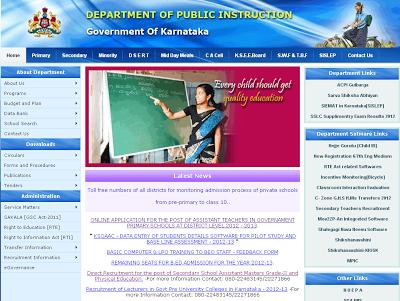 Online Application Form Gujarat Government Jobs Schooleducationkarnicin – Karnataka Teachers
