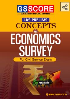 GS Score Concept in Economic Survey PDF for UPSC Prelims 2020