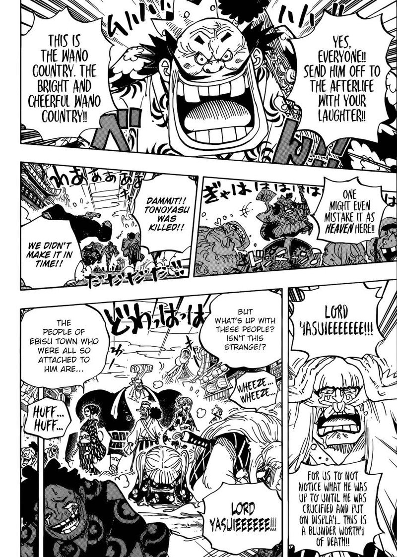 One Piece Manga Chapter 943 - Image 006