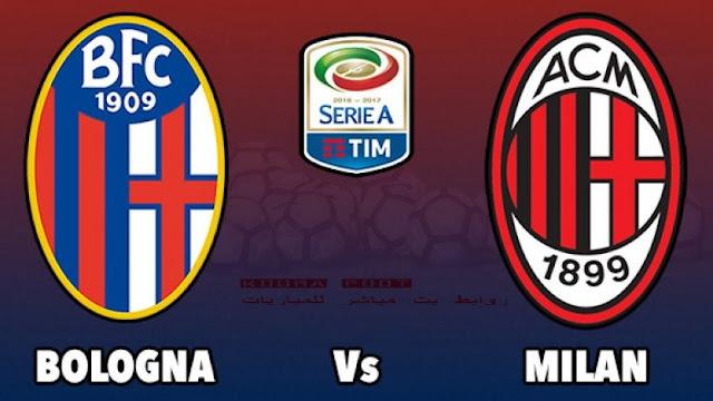 شاهد مباراة ميلان وبولونيا  بث مباشر في الدوري الايطالي