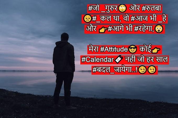 200+ Badmashi Khatarnak Attitude Status Shayari