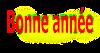 أجمل 25 رسالة تهنية برأس السنة الجديدة بالفرنسية 2020 Bonne année.