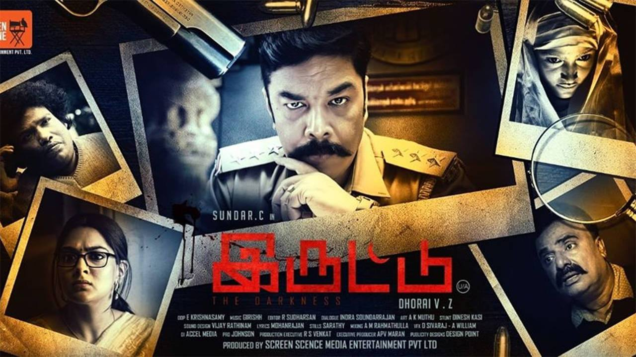 iruttu tamil movie review