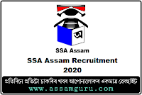 SSA Recruitment 2020