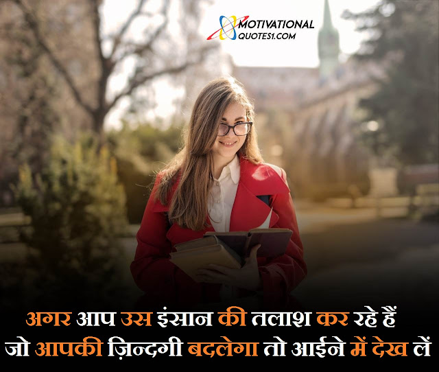 Study Quotes For Students In Hindi,study motivation for girls, motivational quotes during exams, a study by sorrentino and sheppard on motivation of swimmers found that, study of human motivation,