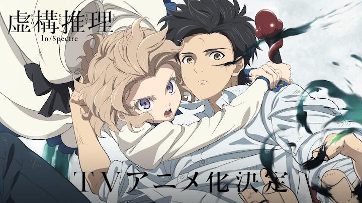 Rekomendasi Anime Winter 2020 Terbaik Untuk Kamu #Team Batch