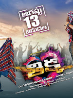 Thikka movie wallpapers gallery-cover-photo