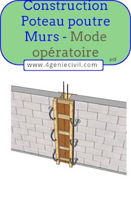 Mode opératoire de construction en bâtiment