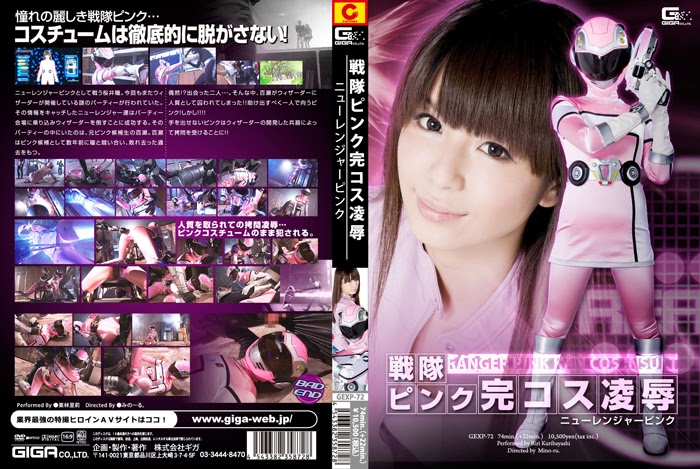 GEXP-72 Sentai Pink Full Costume Give up New Rangers Pink