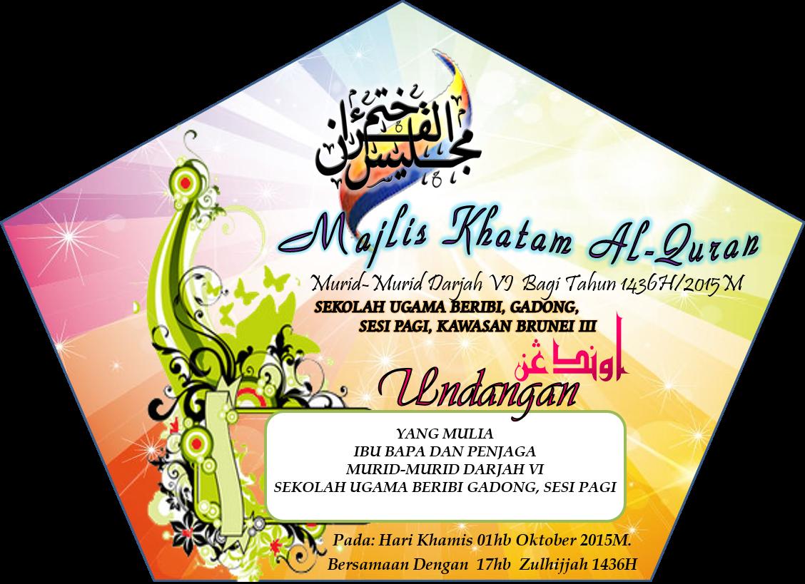 Sekolah Ugama Beribi Kad Undangan Majlis Khatam Al Quran 2015