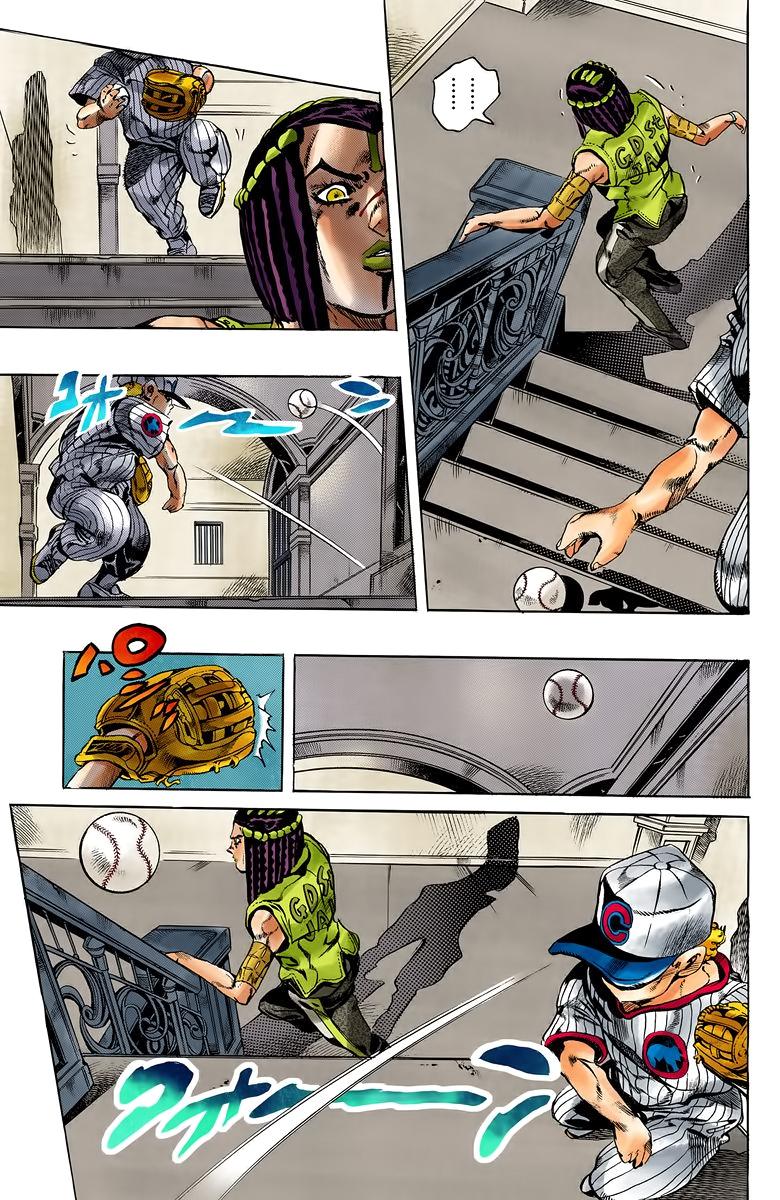 Jojo's Bizarre Adventure [Jojo] Chap 618 . Next Chap Chap 619