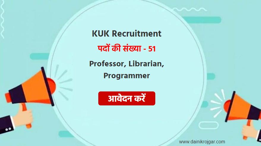 KUK Jobs 2021 Apply for 51 Professor, Associate Professor, Assistant Professor & Various Vacancies