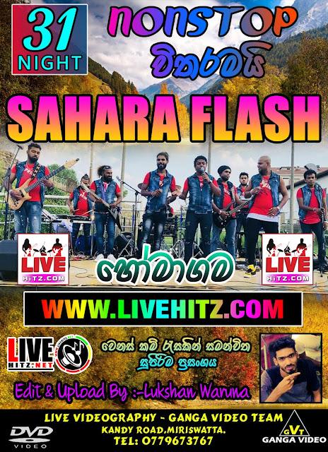 SAHARA FLASH 31ST NIGHT LIVE IN HOMAGAMA 2018-12-31