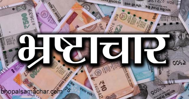 100 करोड़ के जमीन घोटाले का आरोपी ₹15000 महीने वाला नौकर निकला | INDORE NEWS