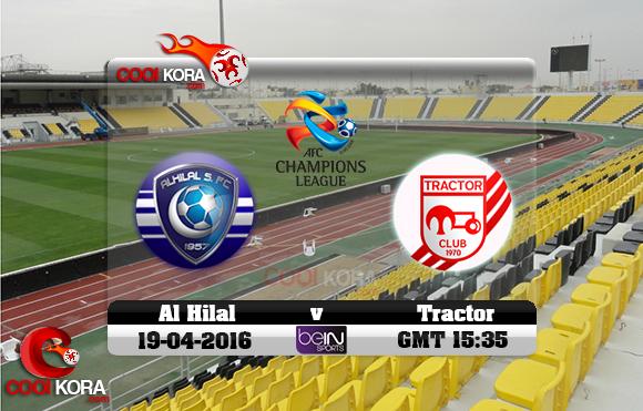 مشاهدة مباراة الهلال السعودي وتركتور سازي اليوم 19-4-2016 في دوري أبطال آسيا