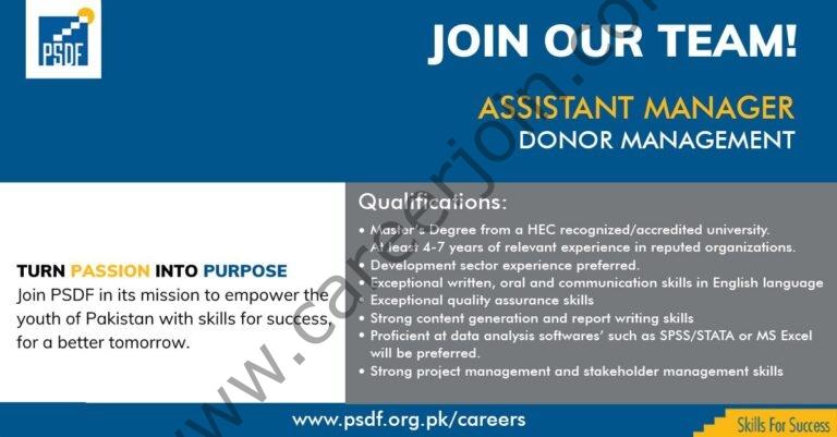 www.psdf.org.pk Jobs 2021 - Punjab Skills Development Fund PSDF Jobs 2021 in Pakistan