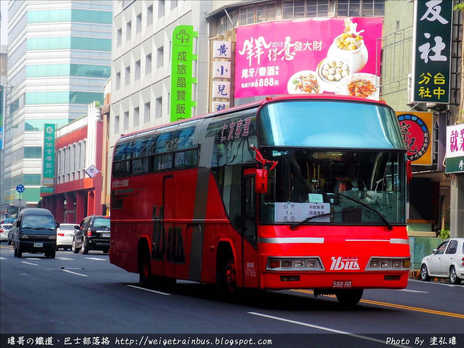瑋哥の攝影視界: [紅牌遊覽車(-RR)] 588-RR