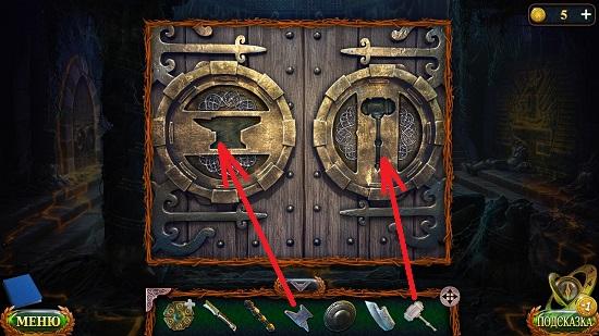устанавливаем штампы на дверях в игре затерянные земли 6 ошибки прошлого