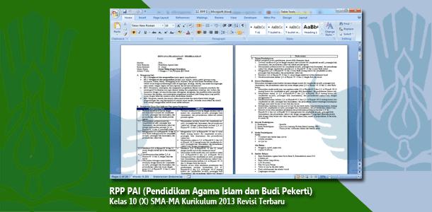 RPP PAI (Pendidikan Agama Islam dan Budi Pekerti) Kelas 10 (X) SMA-MA Kurikulum 2013 Revisi Terbaru